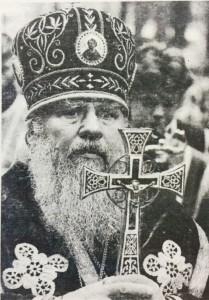 Владыка Мелхиседек в 1993 г. - архиепископ Екатеринбургский и Курганский