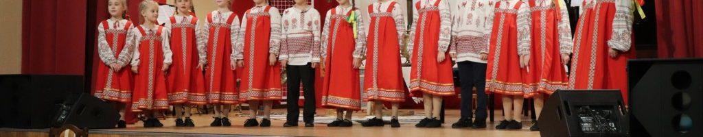 Ночь искусств «Мотивы русской старины» в Детской музыкальной школе