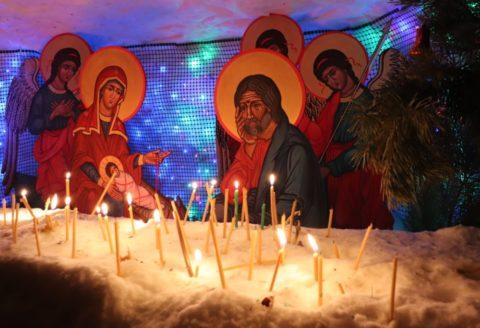 Рождество Христово 2020 г